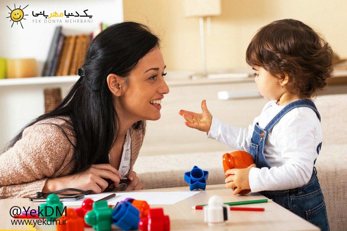 چگونه یک کودک باهوش پرورش دهیم؟