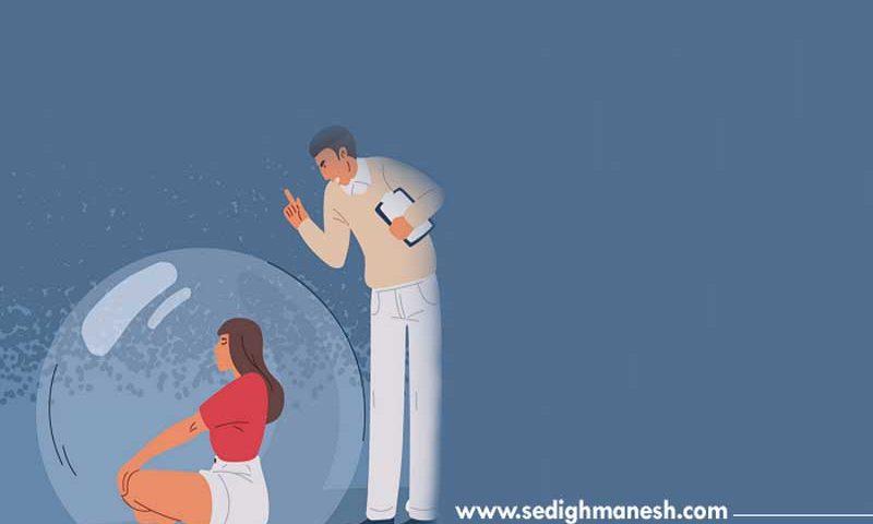 فضای-شخصی-و-اهمیت-آن-در-رابطه-عاطفی-وب-سایت-علیرضا-صدیق-منش-روانشناس