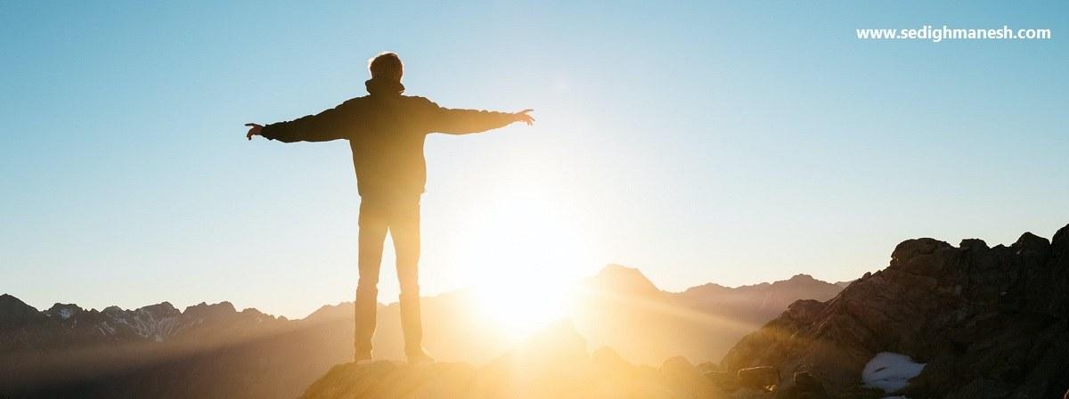 اههمیت اهداف در بهبود کیفیت زندگی