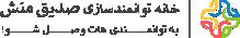 وب سایت خانه توانمندسازی صدیق منش